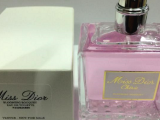 TESTER CHRİSTİAN DİOR MİSS DİOR BLOOMİNG BOUQUET EDT 100 ML