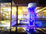 Yumruk Atma Makinesi Kiralama İstanbul Ciro Paylaşımlı Ücretsiz